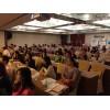 2015中国房地产财税咨询网 财税公益大讲堂